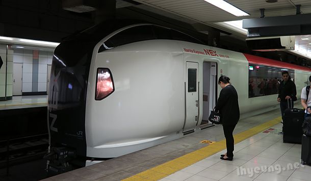 "Narita Express ""N'EX"" Train"