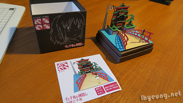 Completed Spirited Away model.