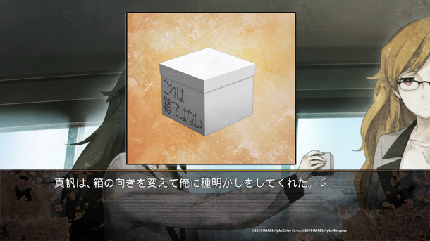 This isn't a box