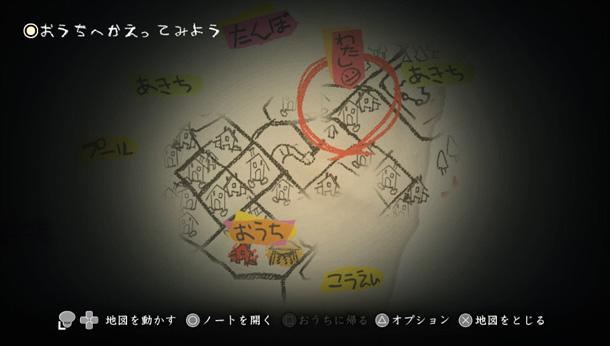 Open world map.