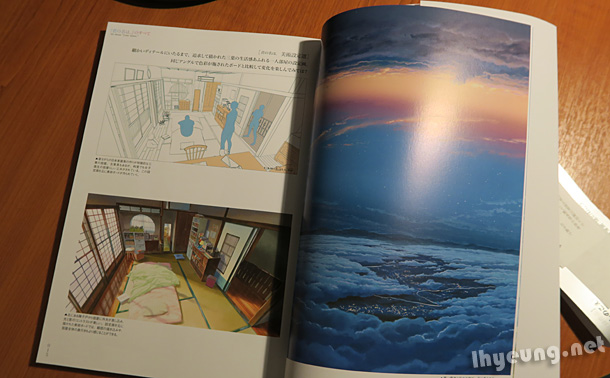 Backgrounds of Your Name, Kimi no Na wa