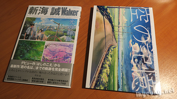 Same size as Skies artbook