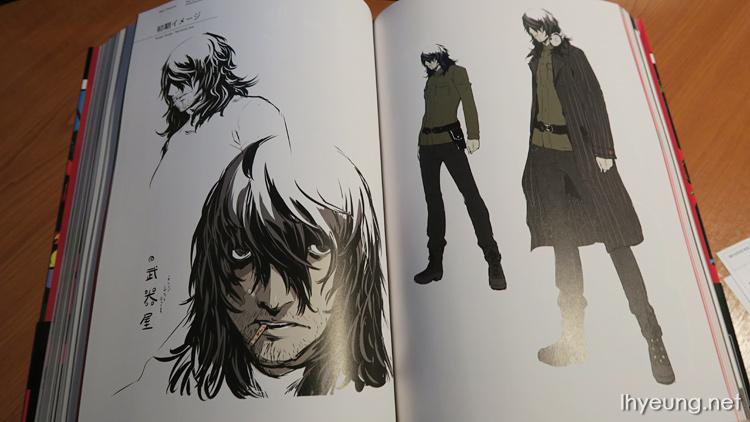 Concept Art Persona 5 Morgana