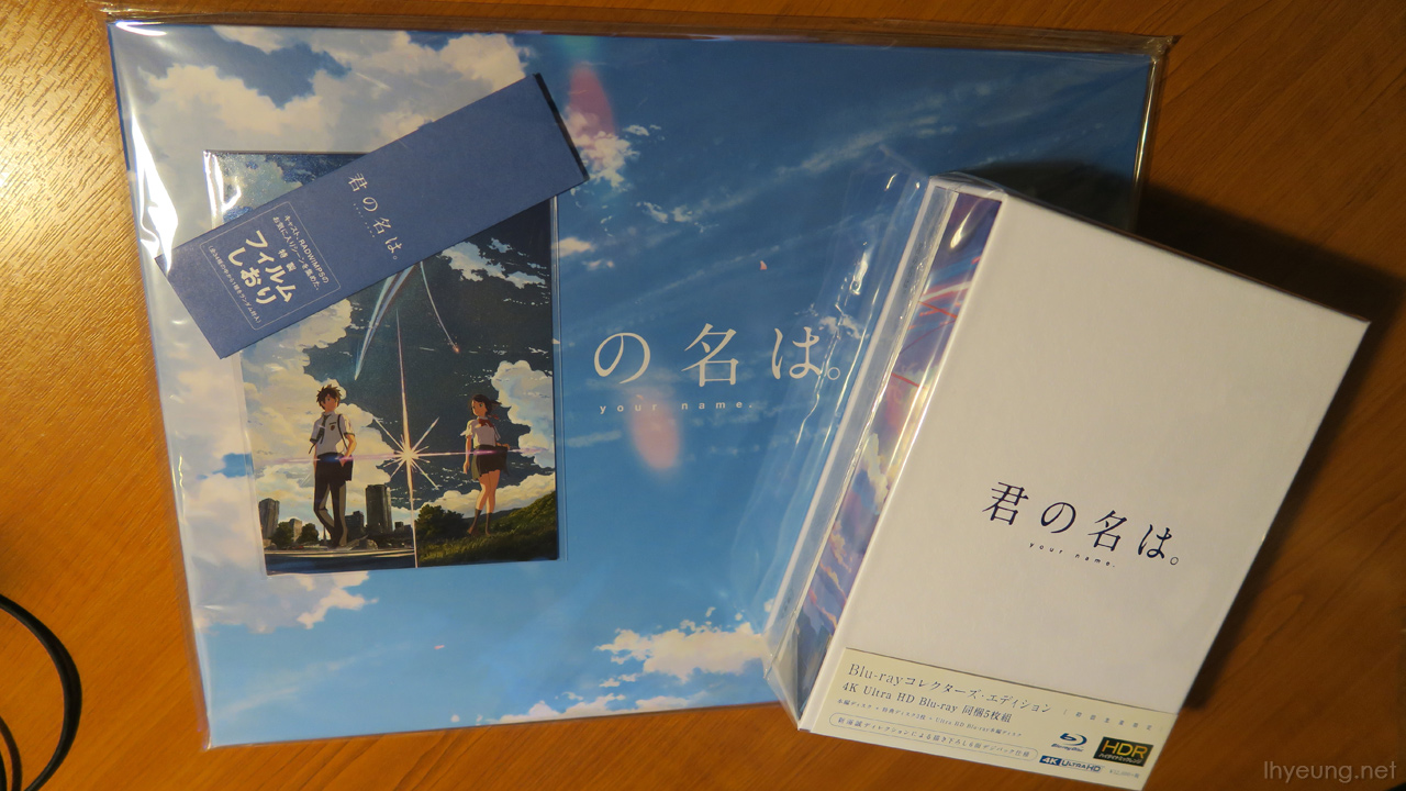 Kimi No Na Wa Your Name Movie And Collectors Edition Review Lh