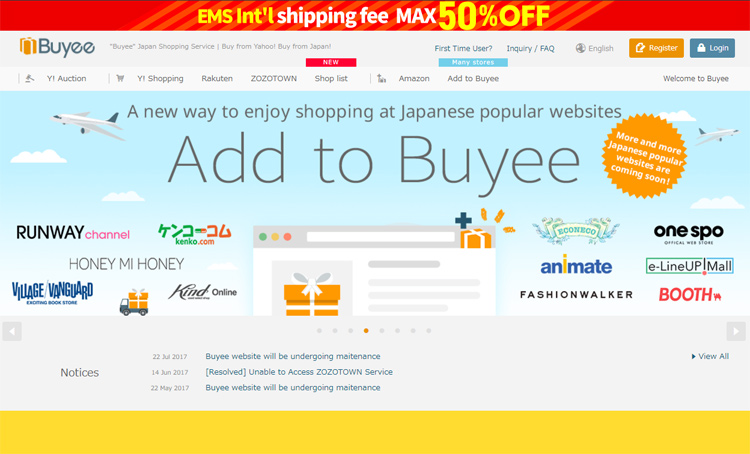 amazon japan web site