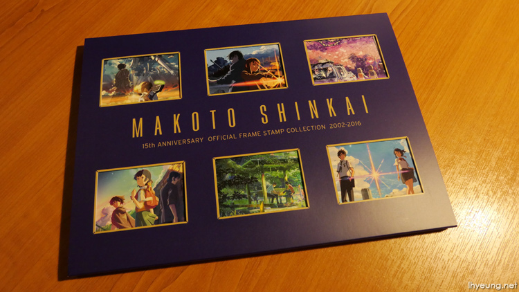 Makoto Shinkai 15th Anniversary stamp set sleeve.