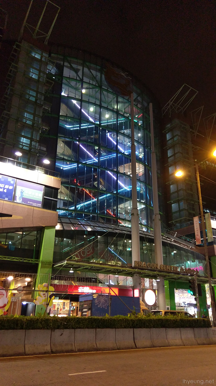 Dragon Centre, Sham Shui Po