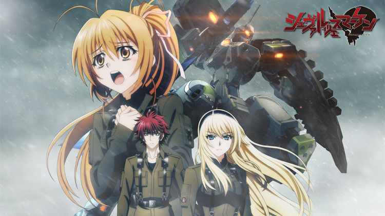 Muv Luv Alternative: Schwarzesmarken