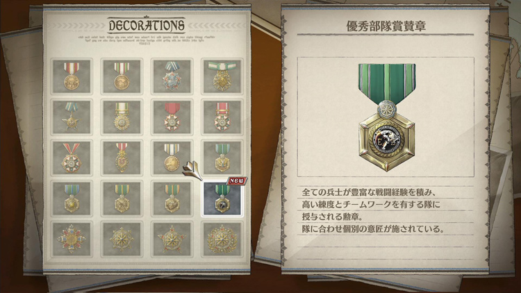 All the medals.