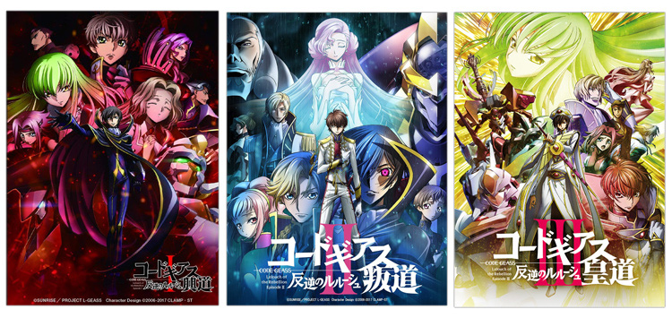Code Geass Trilogy