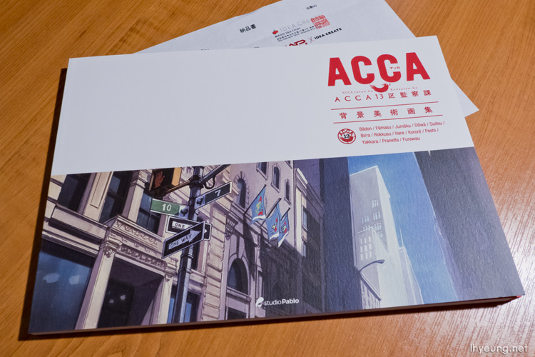 ACCA 13 Background Artbook