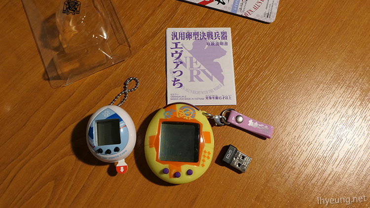 It's small, based on the Tamagotchi nano version apparently.