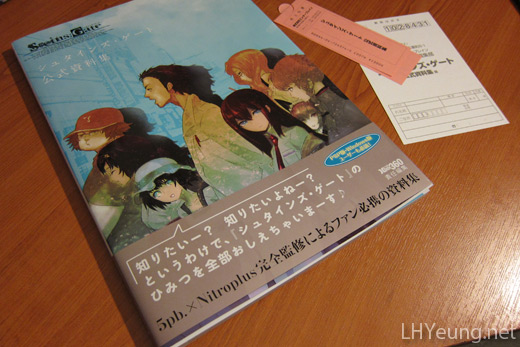 Steins Gate Artbook - Official Materials