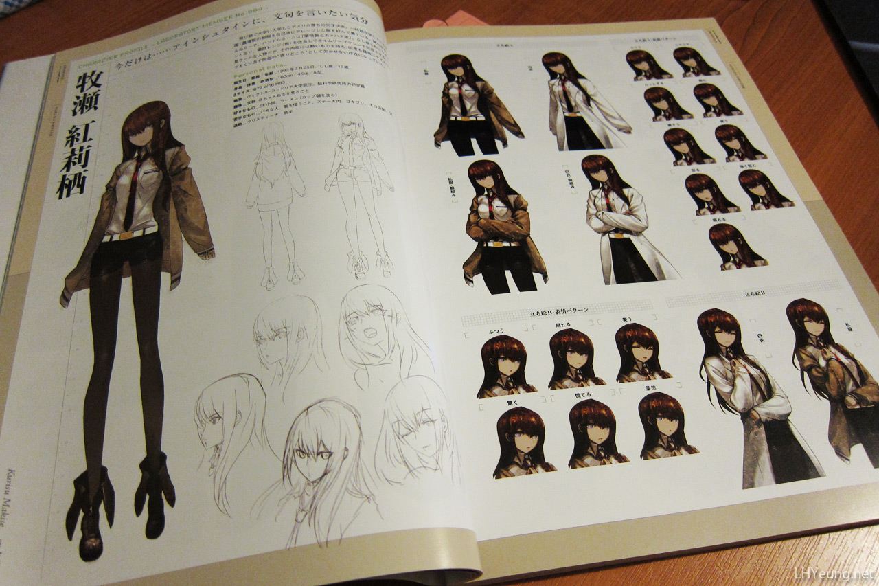 Character Design Exhibition : Steins gate official materials artbook q a lh yeung