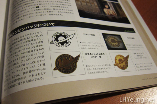 Different versions of the pinbadge.