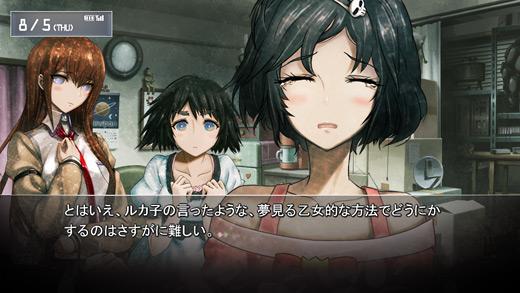 Rukako is male.