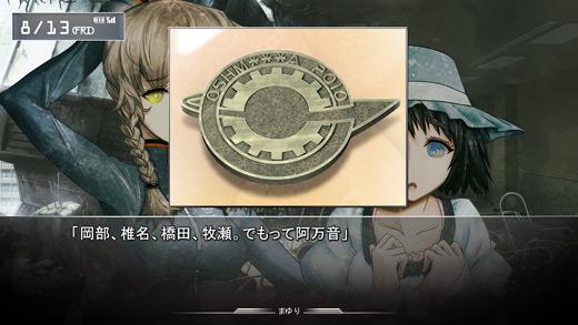 Detective Mayushi