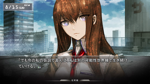 Kurisu calm as always.