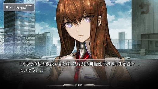 Kurisu calm as always.