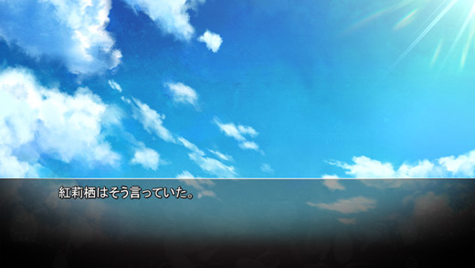 Only Okarin remembers Kurisu