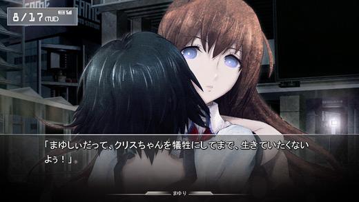 Mayuri and Kurisu saying goodbye