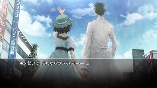 Okari and Mayuri now a couple.