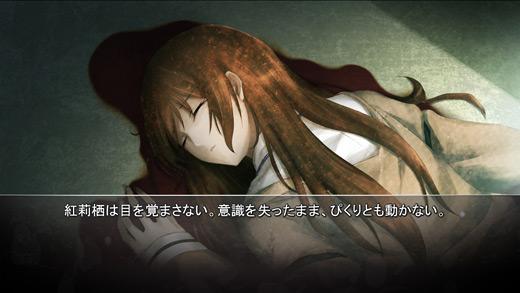 Kurisu is knocked out.